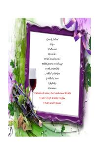 wine tour ovrakas