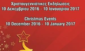 christmas-events-paphos