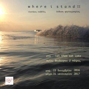 where_i_stand_ii